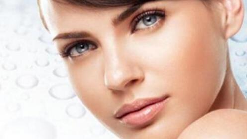 Tratamiento Facial Antiedad por 14,90 €